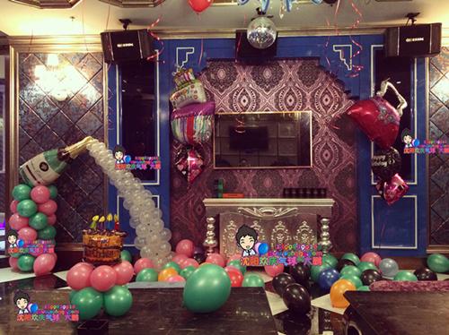 ktv生日聚会 - 沈阳气球丨图片